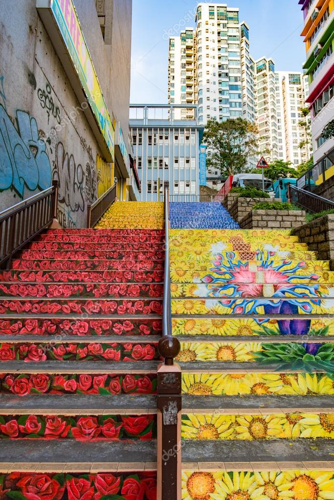 Stair Art Painting On Nathan Road   Hong Kong U2014 Stock Photo