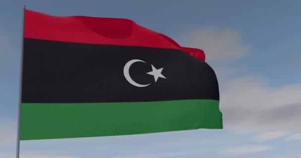 vlajka libyjského vlastenectví národní svoboda, bezešvé smyčky, alfa kanál