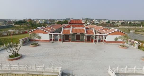 Aerial view of Taiwan old village--Miaoli hakka county, Taiwan