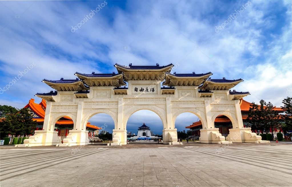 Chiang Kai-Shek Memorial Hall and the Chinese archways are located on Liberty Square, Taipei, Taiwan