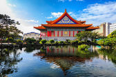 Národní divadlo a Guanghua rybníky, Taipei, Tchaj-wan