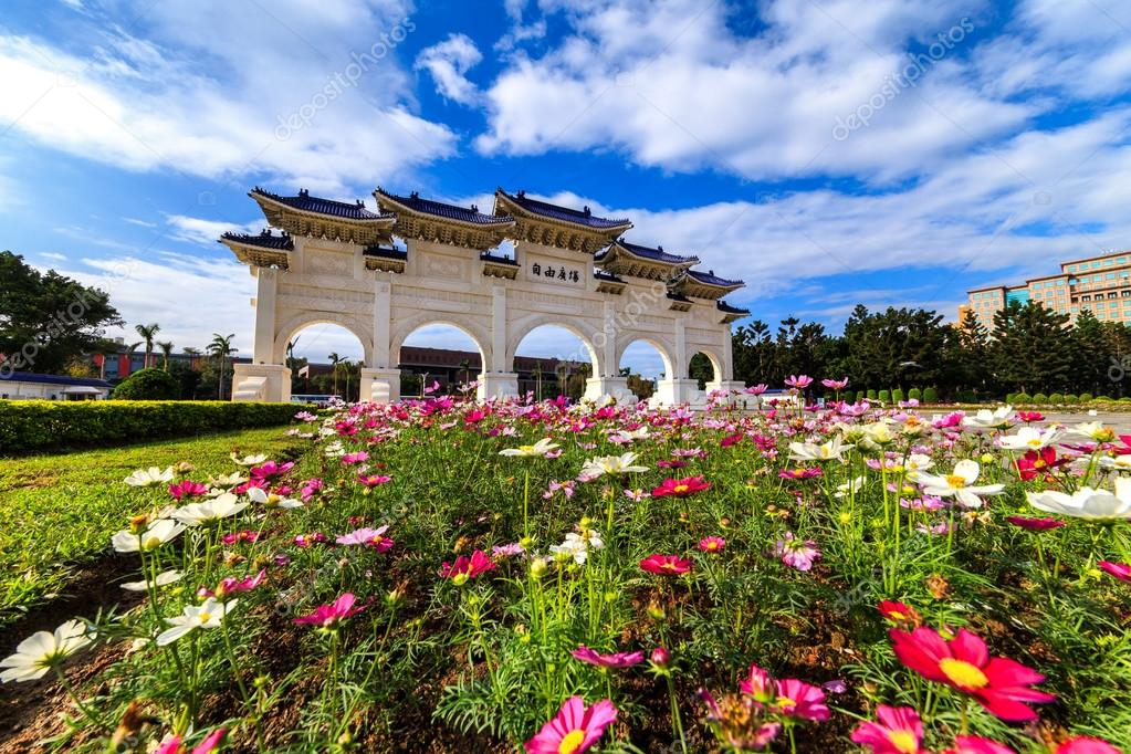 Chiang Kai Shek Memorial Hall with the Chinese archways are located on Liberty Square (written on the arches).