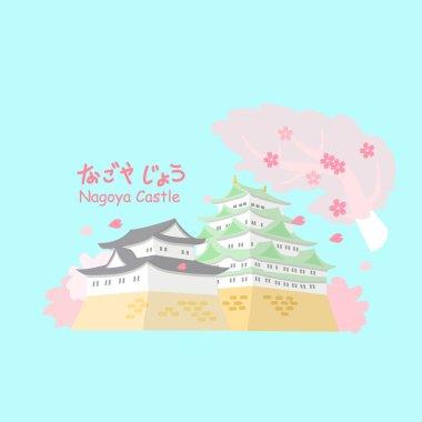 Japan nagoya castle with sakura