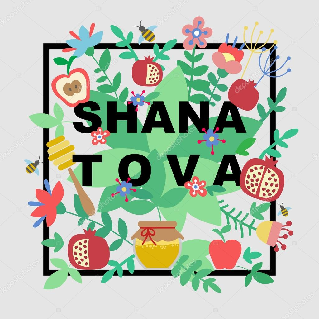 Shana tova happy new year on hebrew greeting card for jewish shana tova happy new year on hebrew greeting card for jewish new year with flowers and traditional elements of holiday rosh hashanah vector by kristyandbryce Choice Image