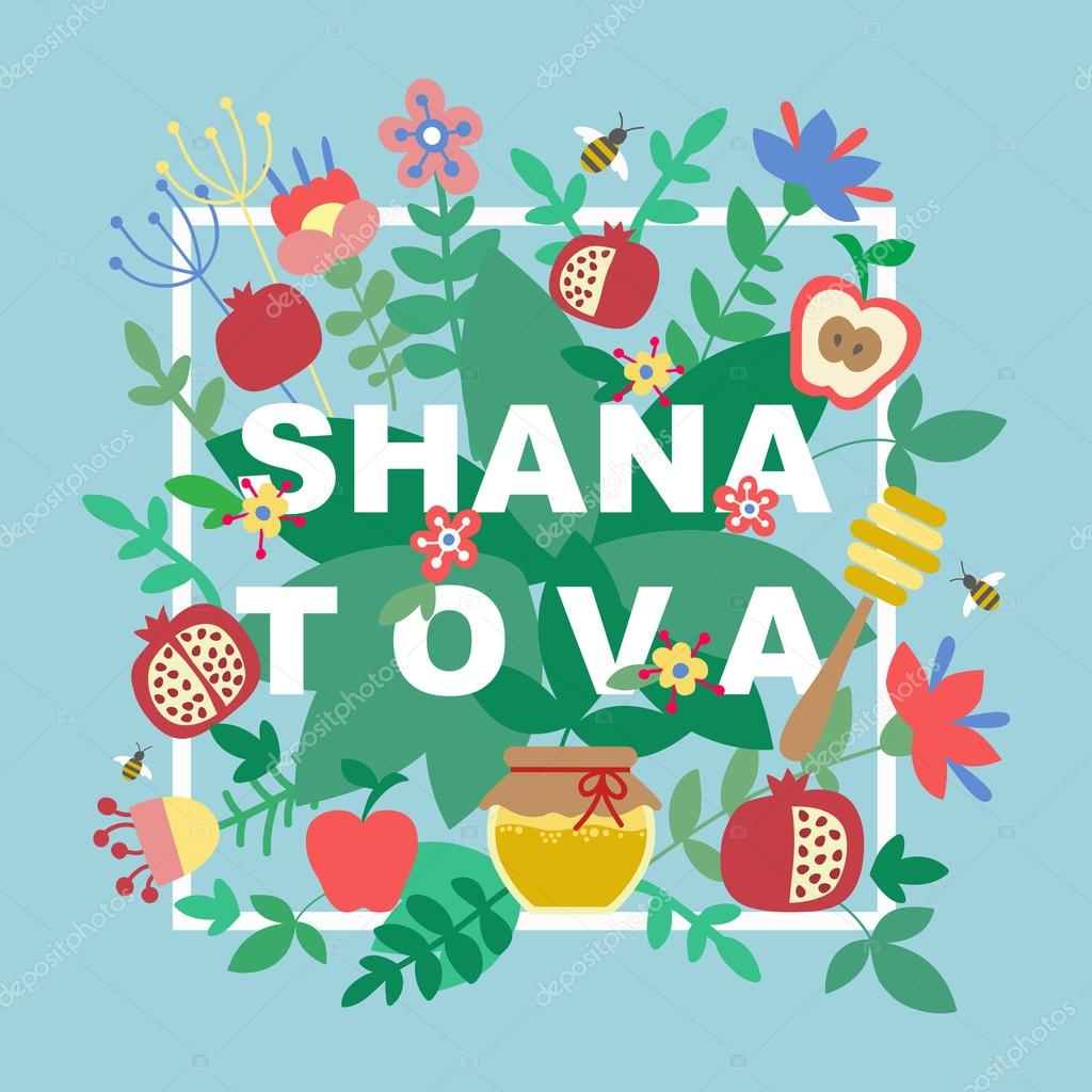 Shana tova happy new year on hebrew greeting card for jewish new shana tova happy new year on hebrew greeting card for jewish new year with flowers and traditional elements of holiday rosh hashanah vector by m4hsunfo