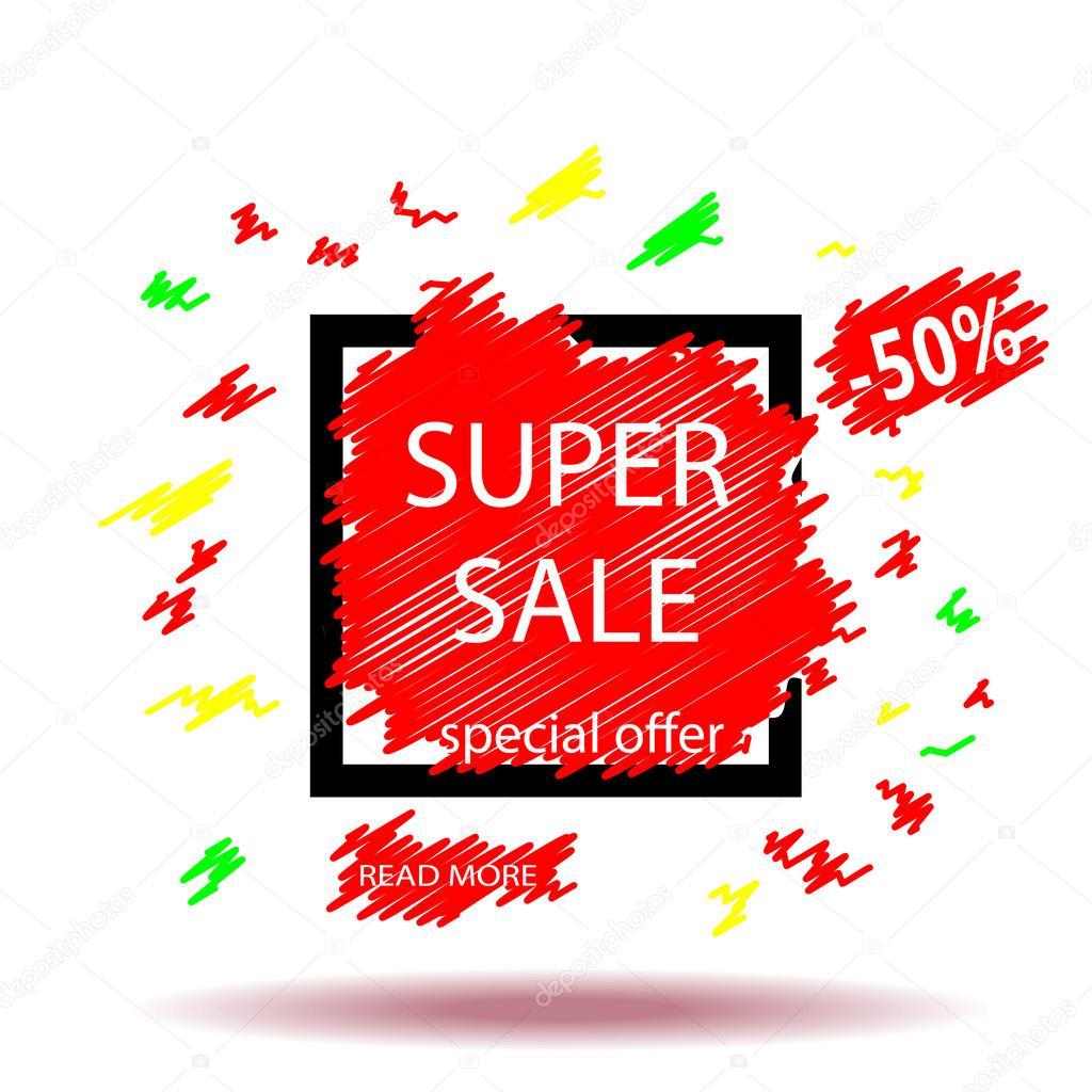 販売バナー スーパー セール 販売テンプレート スーパー セール 販売
