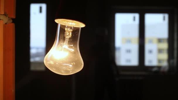 Elektrická žárovka