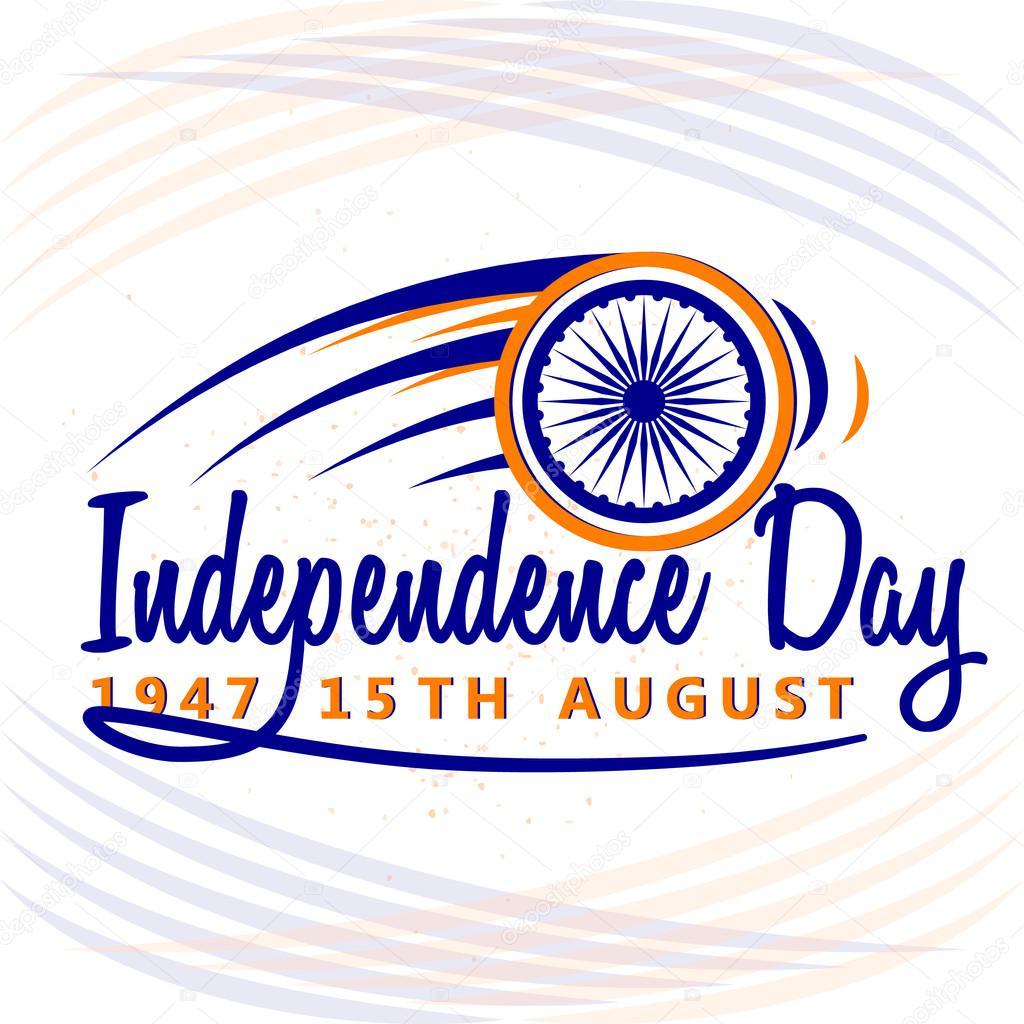 Carte De Linde A Imprimer.Illustration Vectorielle De Jour De L Independance De L Inde