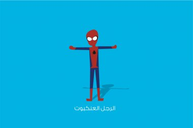 superhero flat character  deadpool