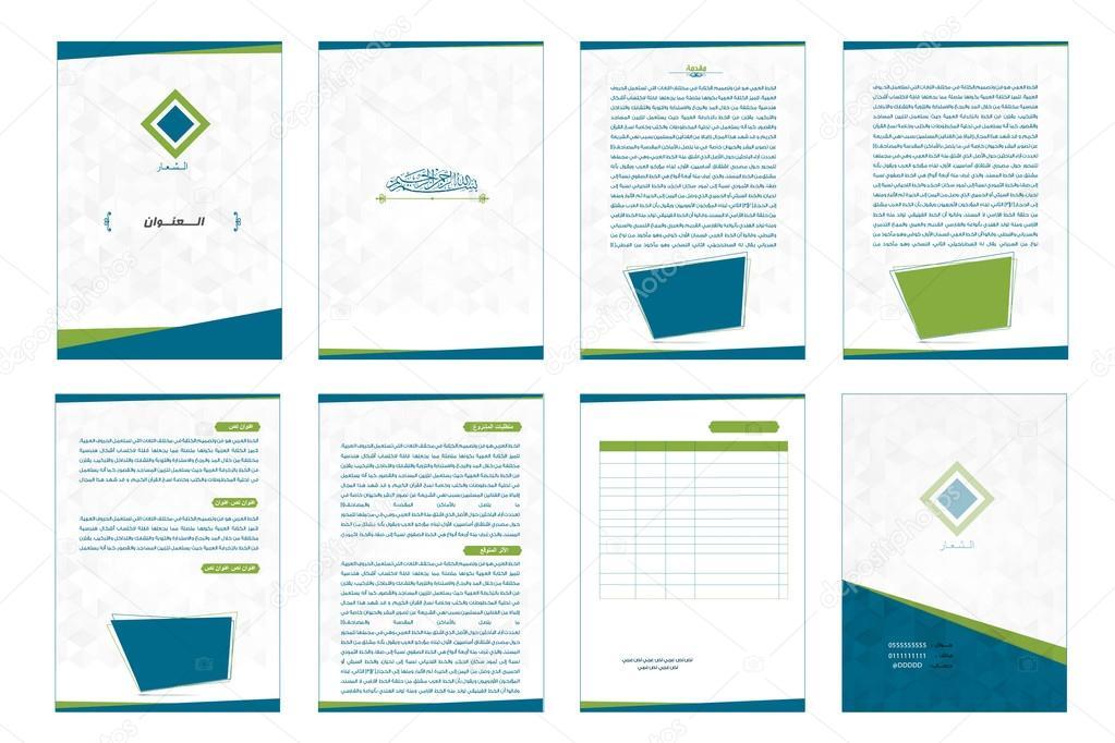 Vektor-Illustration, Corporate Business-Briefpapier-Design ...