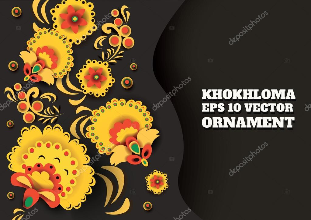vector illustration of traditional folk russian floral old ornament named khokhloma