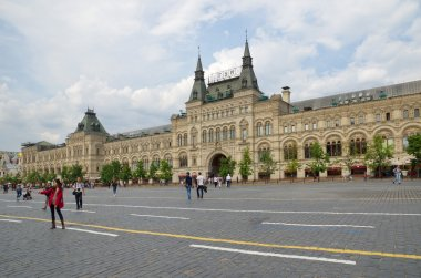 The building of the State Department store, Moscow, Russia