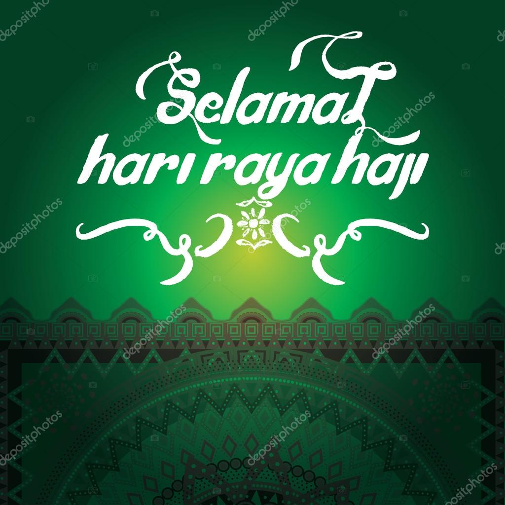 hari raya haji Hari raya haji in malaysia eid al-adha is an islamic festival to commemorate the willingness of ibrahim (also known as abraham) to follow allah's (god's) command to.