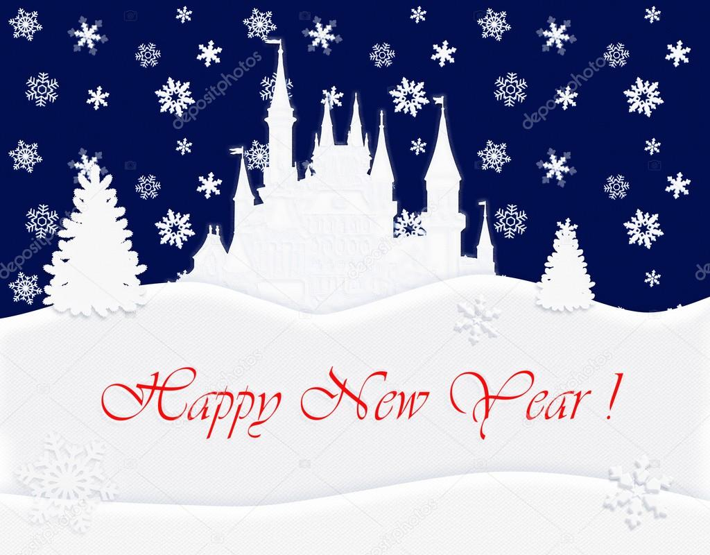 happy new year post card magical white castle snowflakes on night sky background