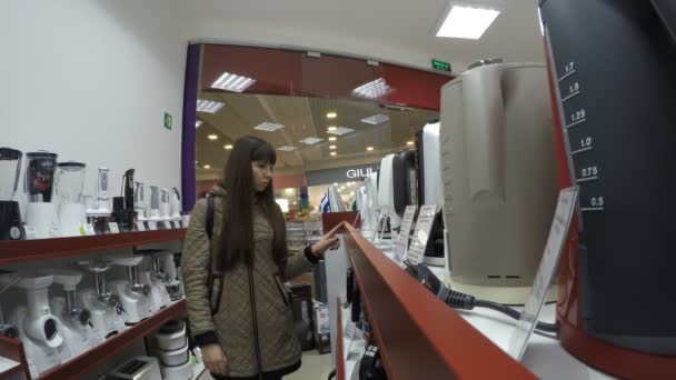 Video B92147112
