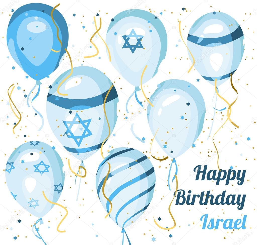 поздравления с днем рождения в израиле лукьянова