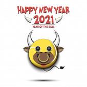 Šťastný Nový rok. 2021 let býka. Roztomilý hlavňový býk v podobě tenisového míčku. Tenisový míček vyrobený ve formě krávy. Šablona vzhledu blahopřání pro nový rok2021. Vektorová ilustrace