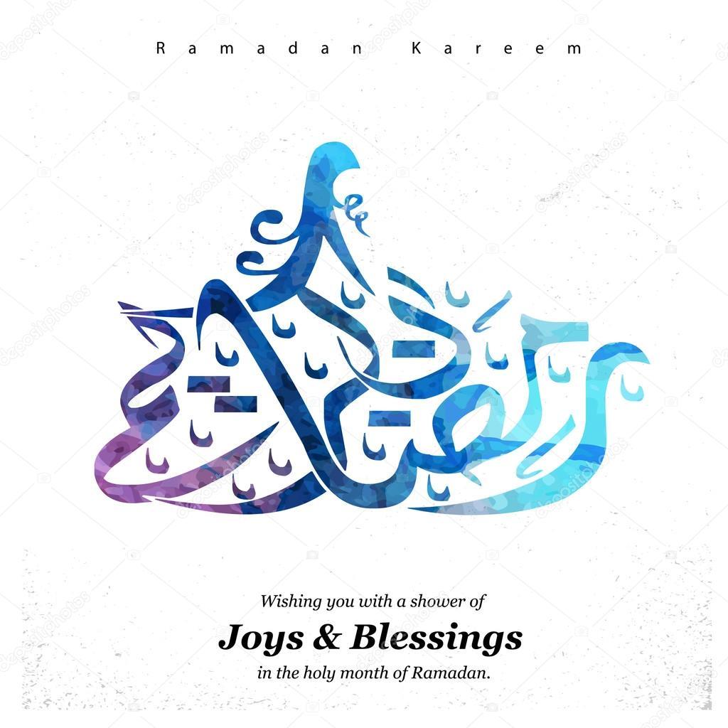 Ramadan kareem islamic greeting stock vector ibrandify 93229474 arabic greeting word ramadan kareem calligraphy vector illustration vector by ibrandify m4hsunfo Choice Image