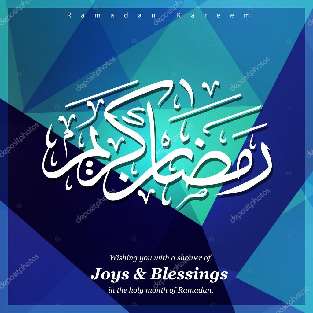 Ramadan kareem islamic greeting stock vector ibrandify 93231996 arabic greeting word ramadan kareem calligraphy vector illustration vector by ibrandify m4hsunfo