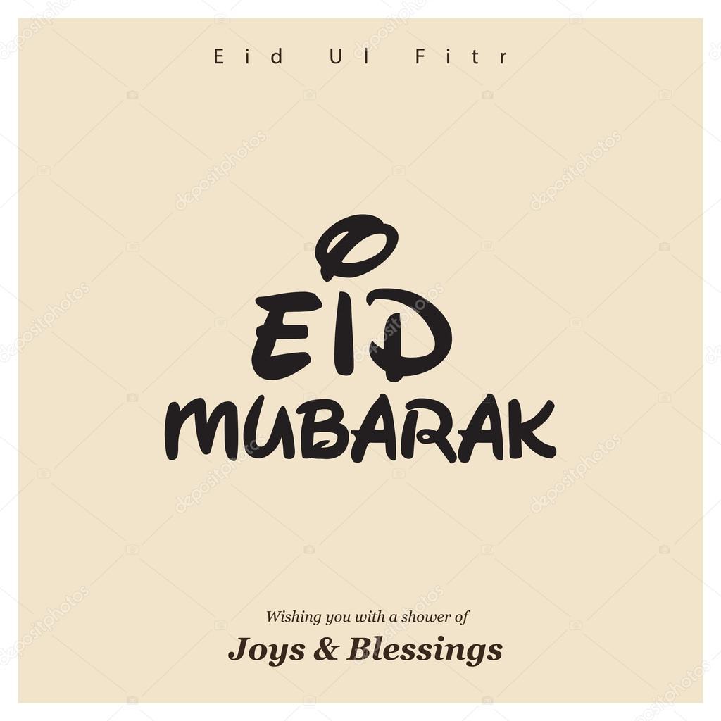 Popular Hijri Eid Al-Fitr Greeting - depositphotos_93237486-stock-illustration-eid-ul-fitr-islamic-greeting  You Should Have_6110067 .jpg