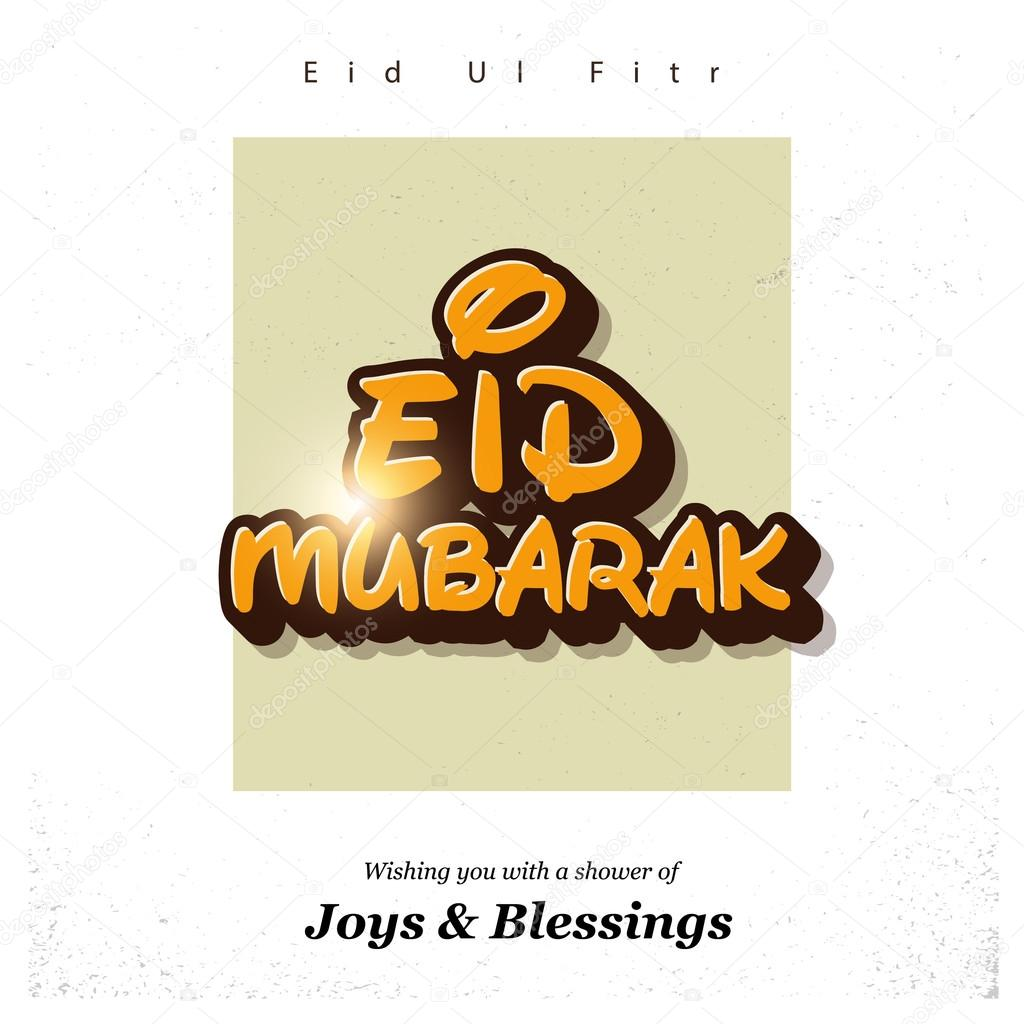 Eid ul fitr islamic greeting
