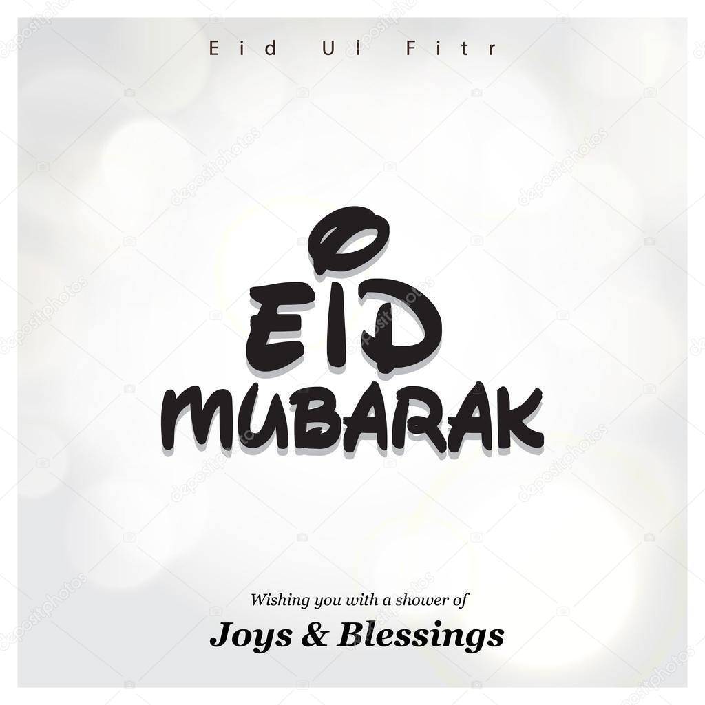 Eid ul fitr islamic greeting stock vector ibrandify 93239424 eid ul fitr islamic greeting stock vector m4hsunfo