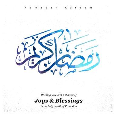 Colorful Arabic Greeting word
