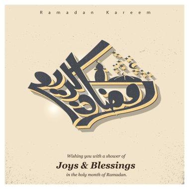 Arabic calligraphy text Ramazan Kareem