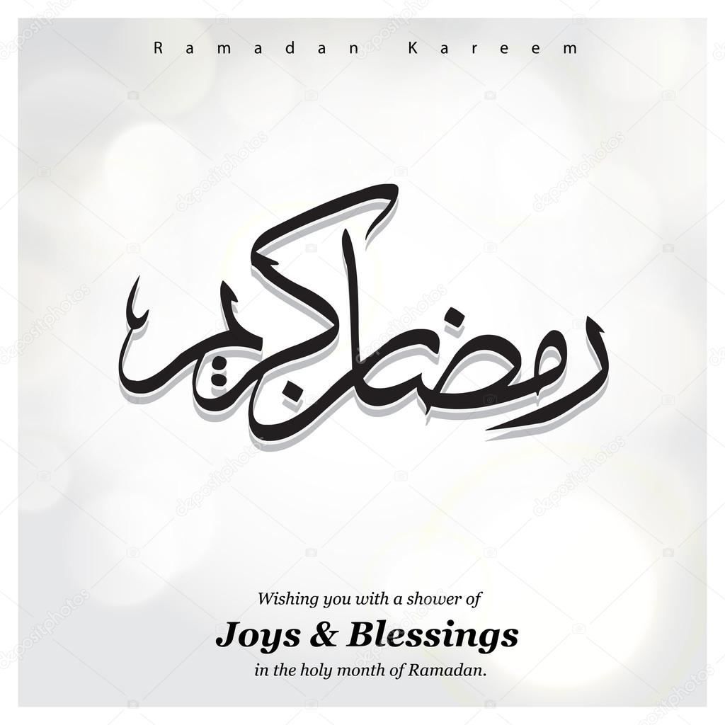 Arabic calligraphy text ramazan kareem stock vector ibrandify arabic calligraphy text ramazan kareem ramadan kareem islamic greeting arabic text background muslim community festival celebration vector by m4hsunfo