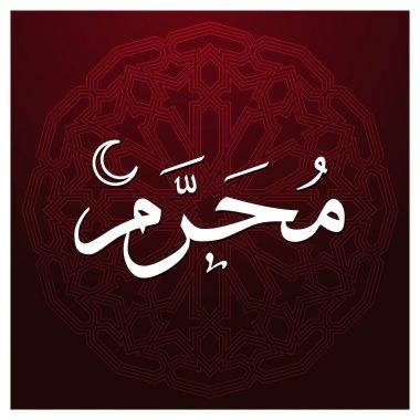 Arabic Islamic calligraphy of Muharram. Karbala (also spelled Kerbala or Kerbela). Battle of Karbala Typography. Abstract Red Polygon Background Vector illustration stock vector