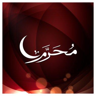 Arabic Islamic calligraphy of Muharram. Muharram (also spelled Moharram). Islamic First Month Muharram. Islamic New year. Abstract Red Polygon Background Vector illustration stock vector