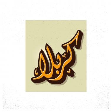 Arabic Islamic calligraphy of Karabla. Karbala (also spelled Kerbala or Kerbela). Battle of Karbala Typography. Abstract Red Polygonic Background Vector illustration stock vector