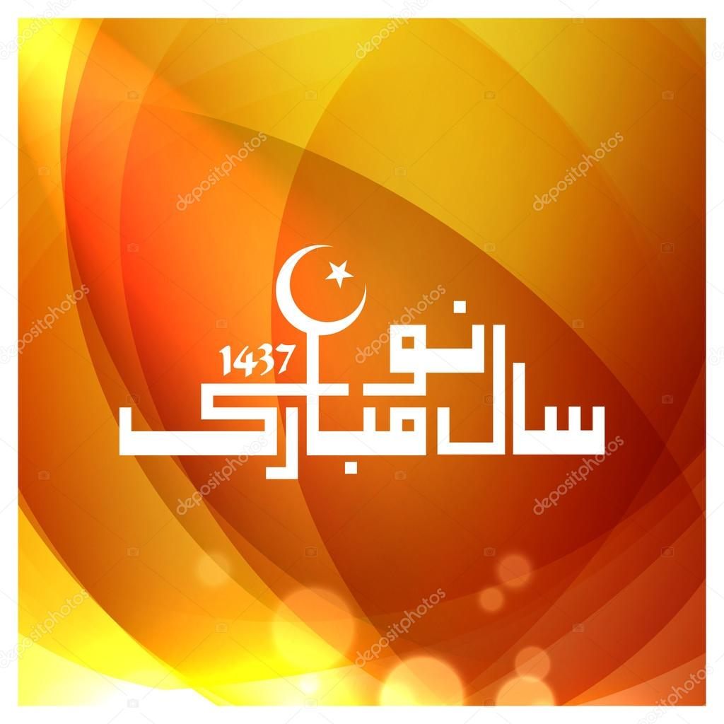 Arabic islamic calligraphy of naya saal mubarak ho stock vector arabic islamic calligraphy of naya saal mubarak ho urdu calligraphy happy new year on abstract background vector illustration vector by ibrandify m4hsunfo