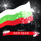 Bulgaria Happy New Year card