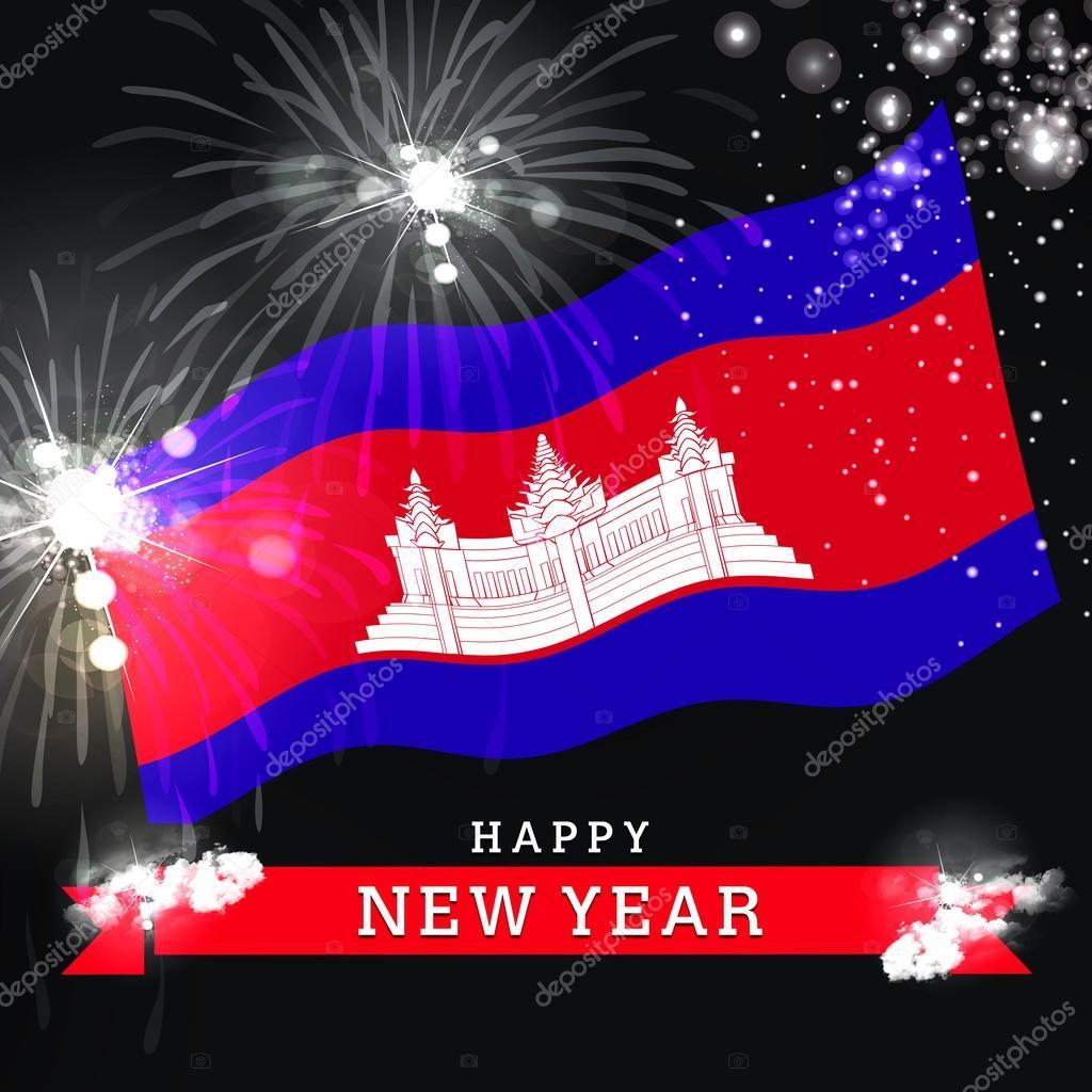 cambodia happy new year card stock photo ibrandify 97186114