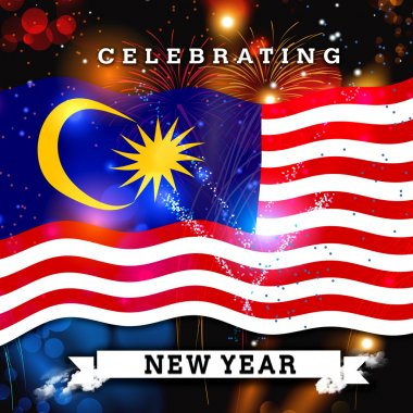 Malaysia Independence Day card