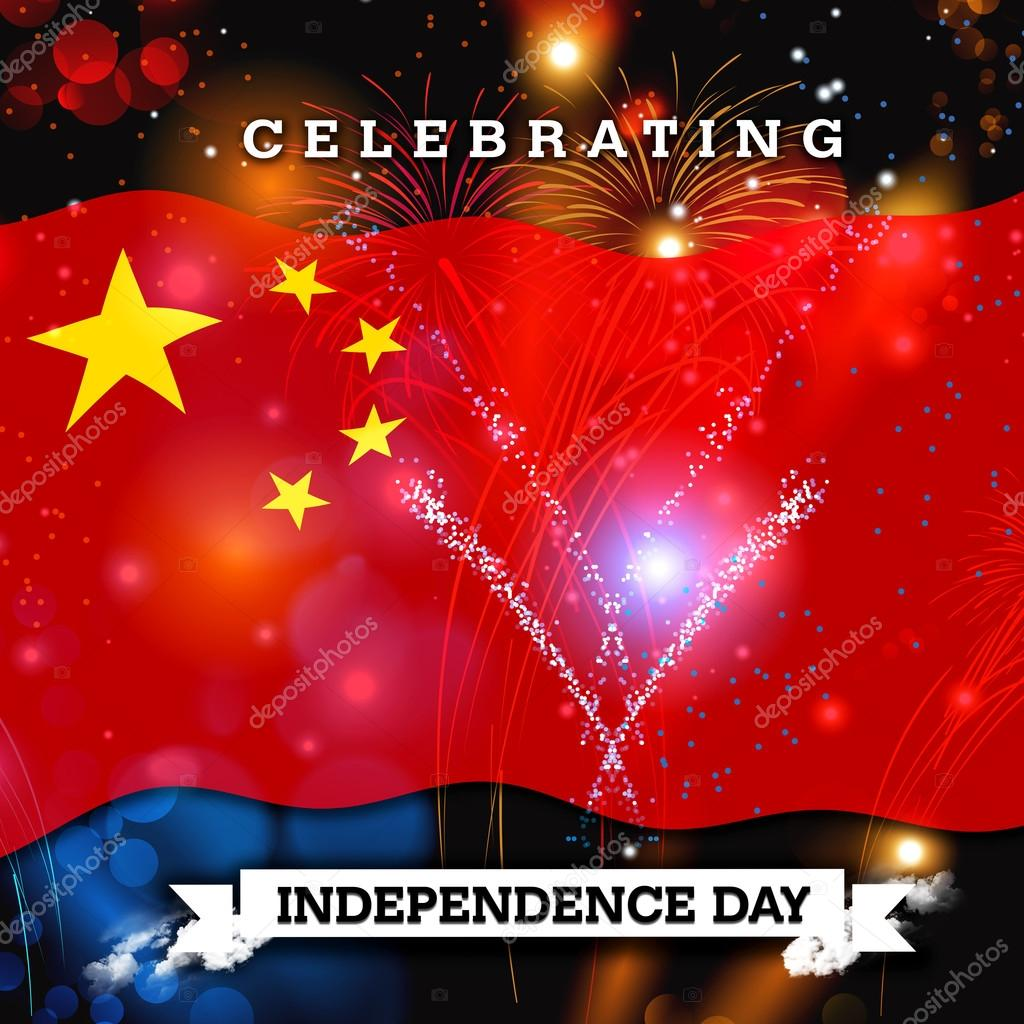 China Independence Day card — Stock Photo © ibrandify #97215800