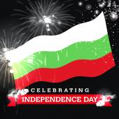 Bulgaria independence day card