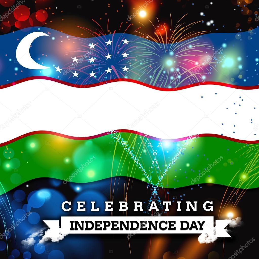 Картинка, открытки на день независимости узбекистан