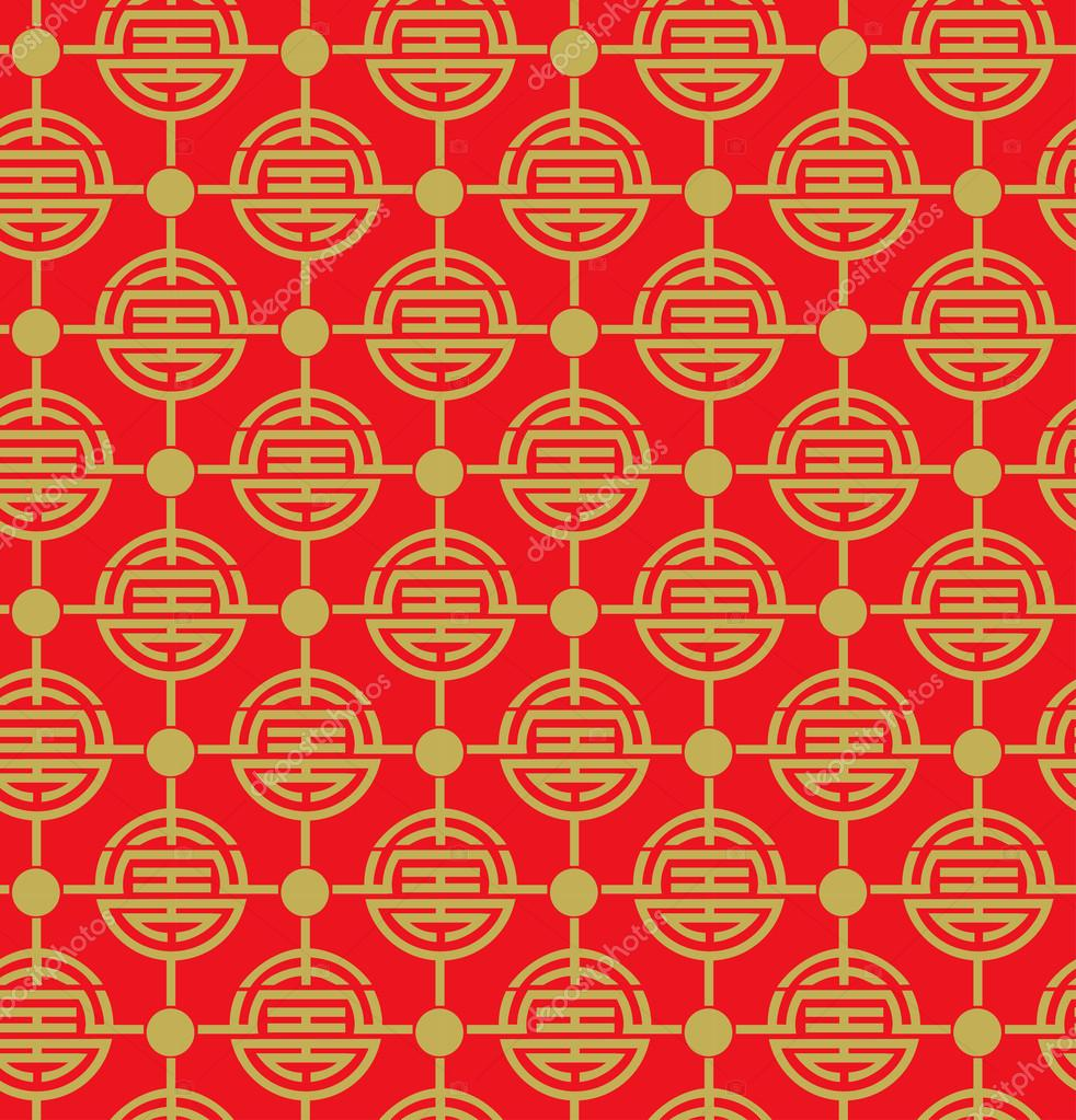 Red And Gold Chinese Pattern Stock Vector