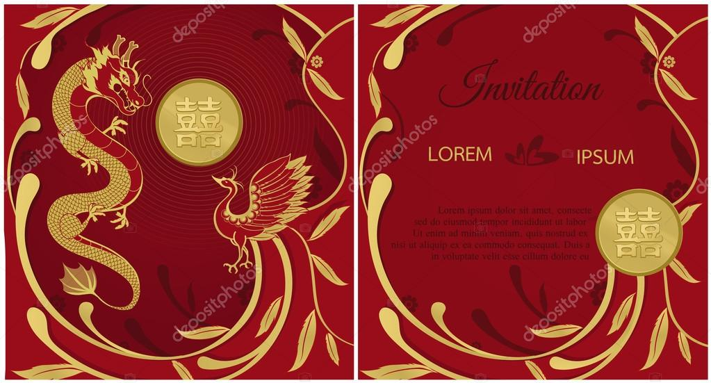 Chinese wedding card invitationdragon and phoenix for symbolism chinese wedding card invitationdragon and phoenix for symbolism in traditional chinese wedding and marriages with chinese text double happiness meaning stopboris Choice Image