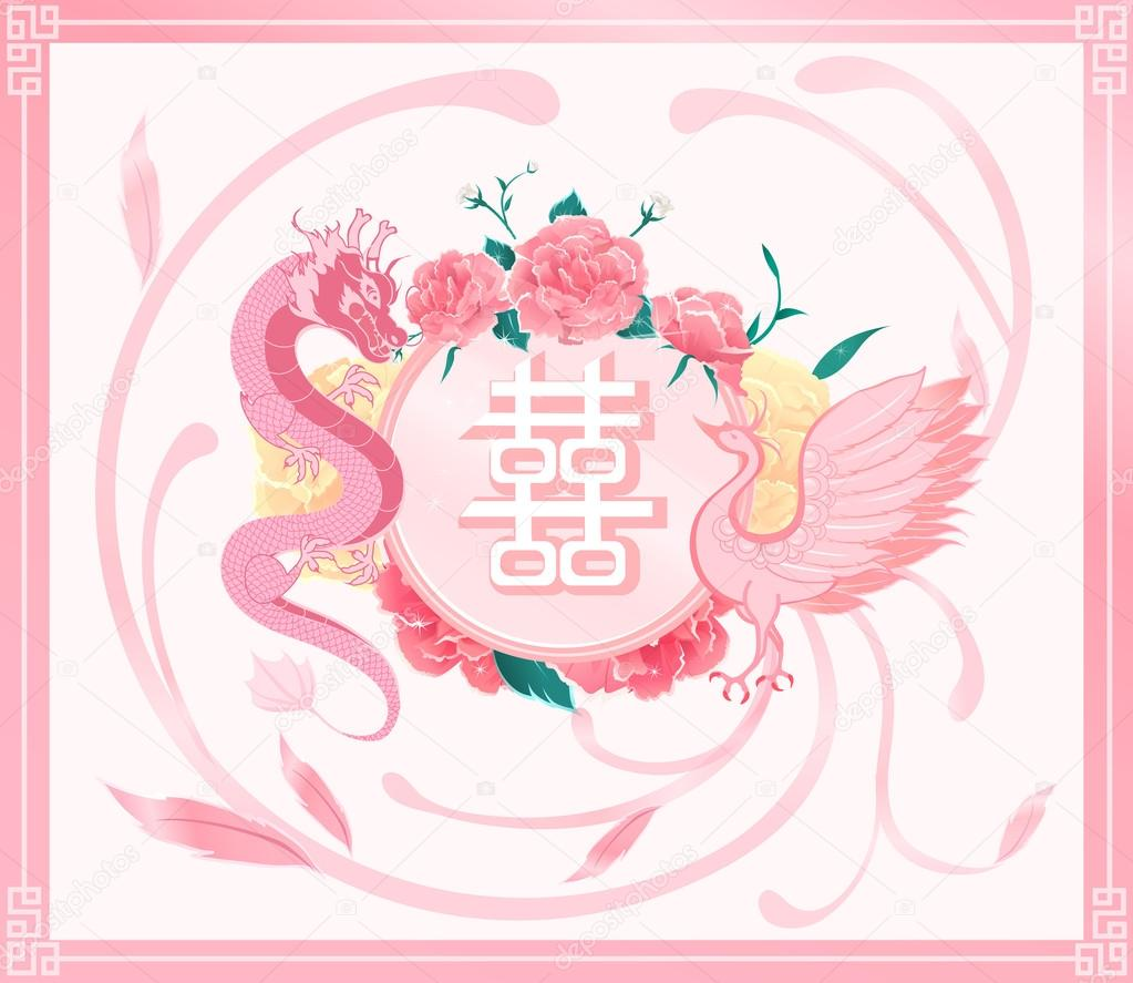 Chinese wedding card invitationpink dragon phoenix with double chinese wedding card invitationpink dragon phoenix with double happiness chinese text and carnation flowers for married meaning in chinese language in stopboris Image collections