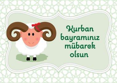 Cute sheep on seamless islamic pattern