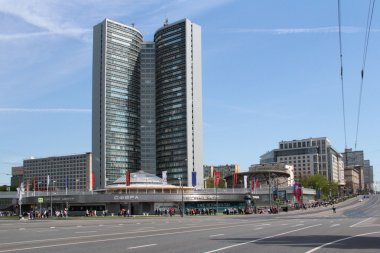 Moscow, Russia. The building of Moscow city Government