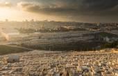 Fotografie Beautiful architecture of Jerusalem