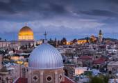 Fotografie Beautiful architecture of Jerusalem