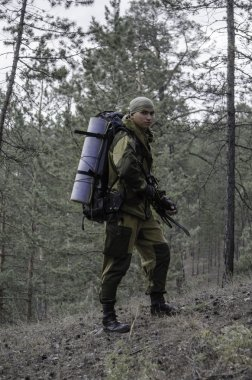 A hunter with a crossbow