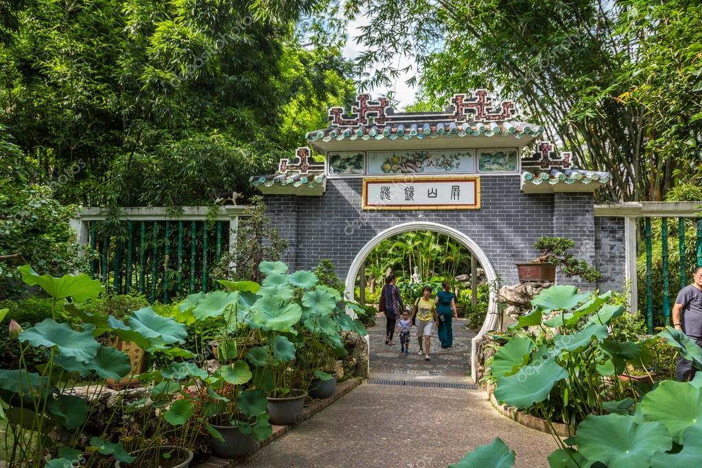Giardino cinese di macao in giorno pieno di sole foto for Giardino cinese