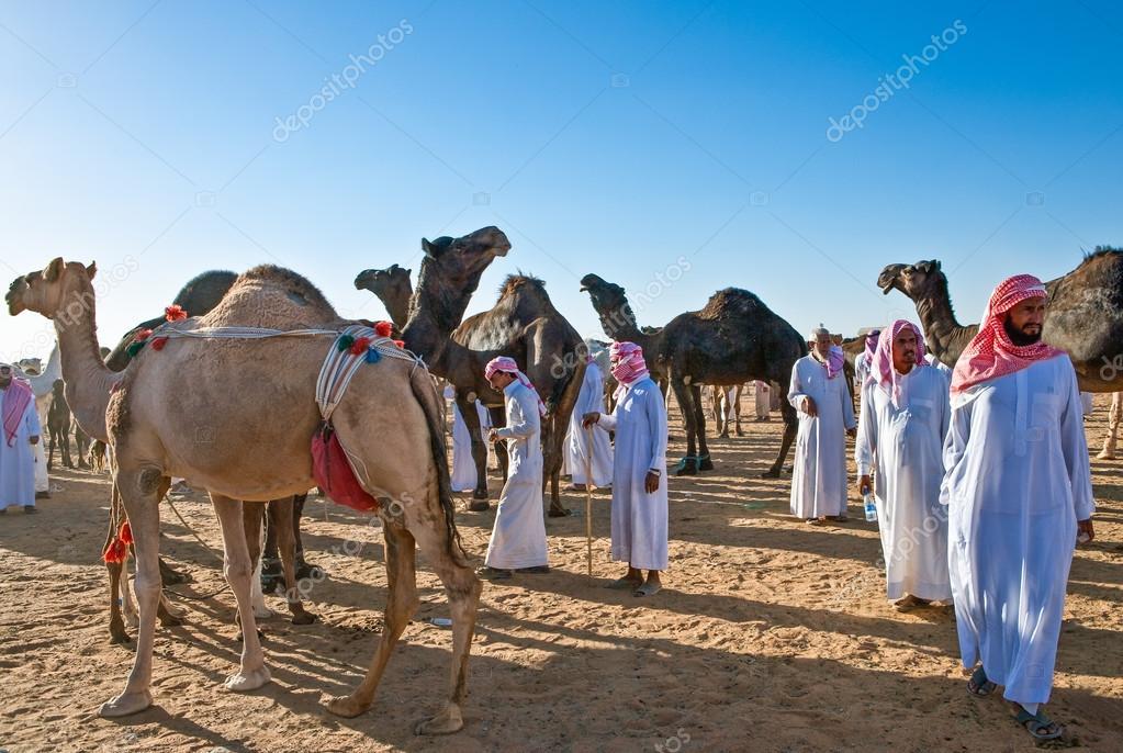 The Saudi Arabia – Stock Editorial Photo © giuseppemasci me