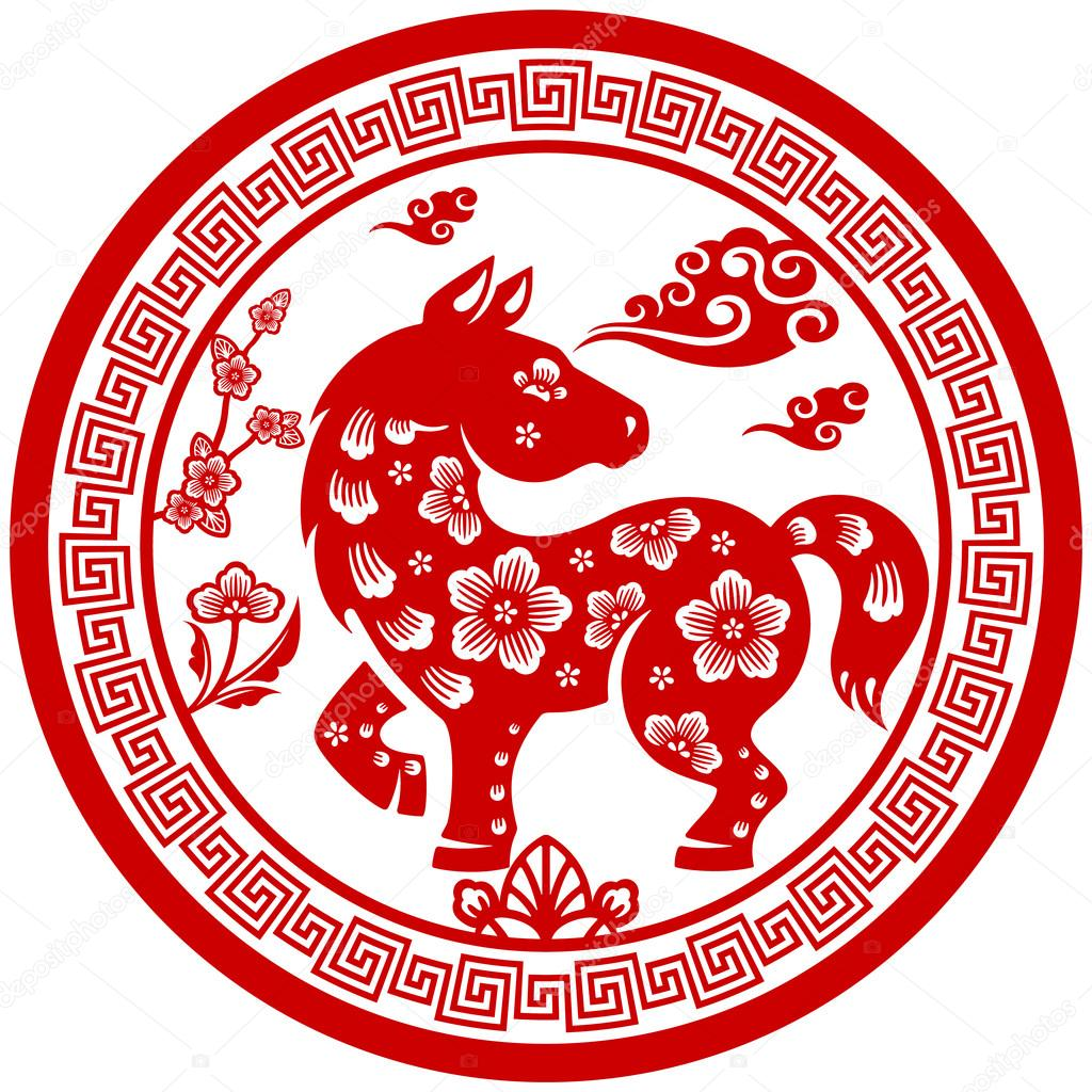 Traditional Chinese Paper Cut Zodiac Sign Horse Stock Vector